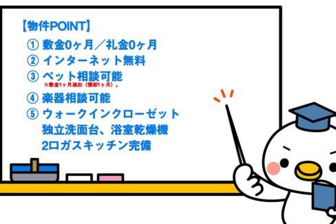 point-lecture-makes-design-sinagawa-togoshi