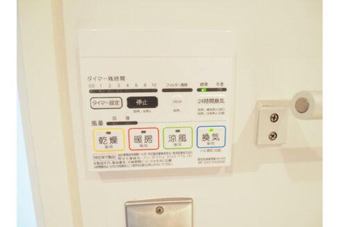 レジディア 目黒不動前(メグロフドウマエ)の浴室乾燥機