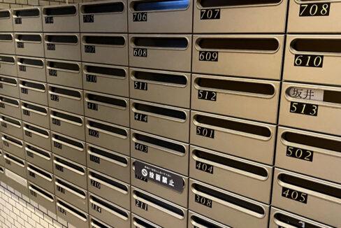 ステラメゾン武蔵小山(ムサシコヤマ)のメールボックス