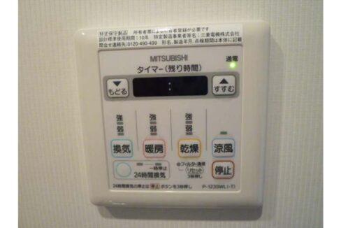クリプトメリア 目黒 ( メグロ )の浴室乾燥機