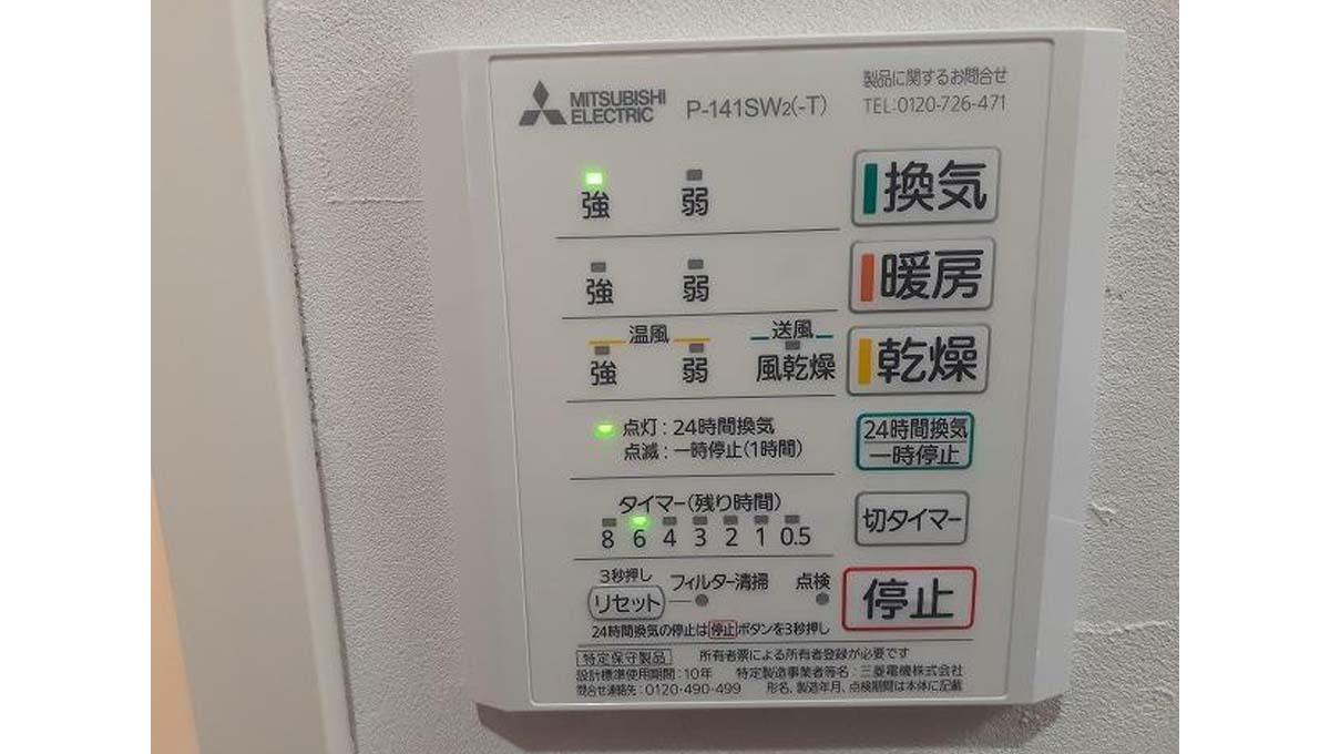 セリーヌ 田園調布( デンエンチョウフ )の浴室乾燥機