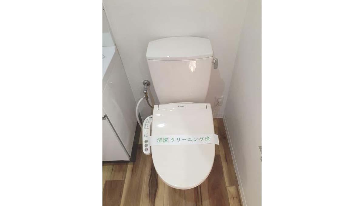 セリーヌ 田園調布( デンエンチョウフ )のウォシュレット付トイレ