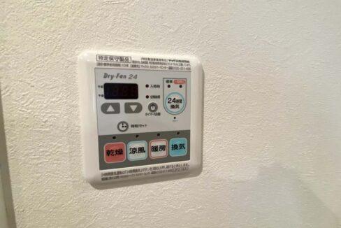 joie 大崎( ジョワ オオサキ )の浴室乾燥機