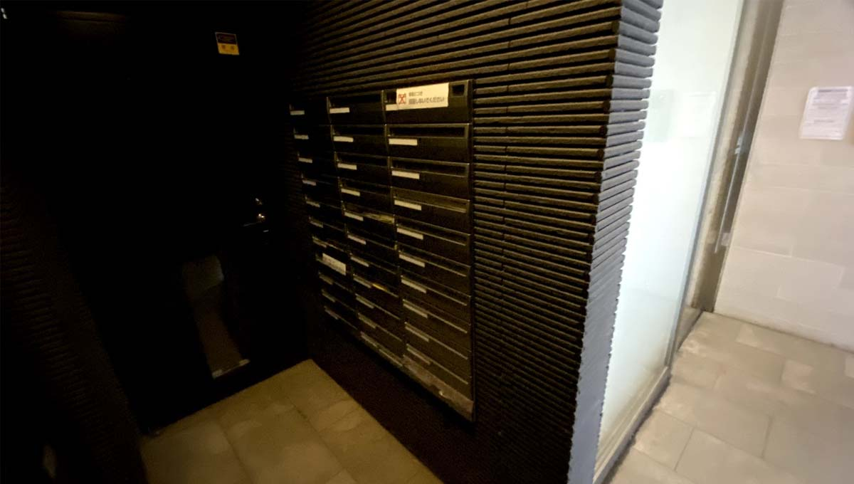 KDX レジデンス 中延( ナカノブ )のメールボックス