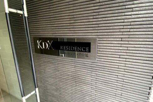 KDX レジデンス 中延( ナカノブ )の館銘板