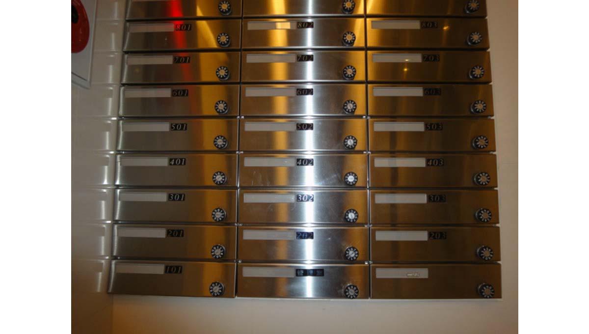 プリマベーラ大崎( オオサキ )のメールボックス