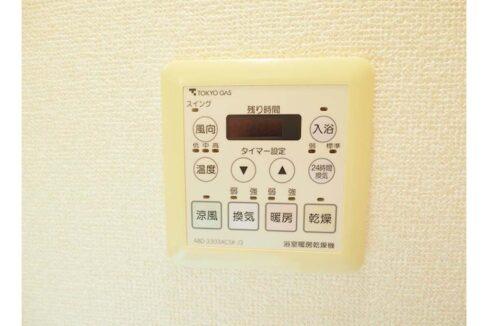 レジディアタワー 目黒不動前(メグロフドウマエ)の浴室乾燥機