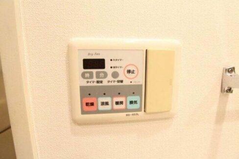 アレンダール目黒 ( メグロ )の浴室乾燥機