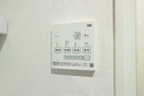 センターバレー西小山( ニシコヤマ )の浴室乾燥機