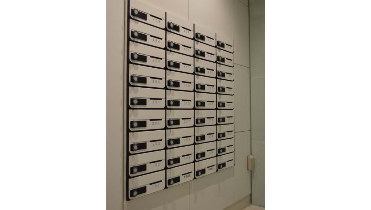 cracia-yutenji-mailbox
