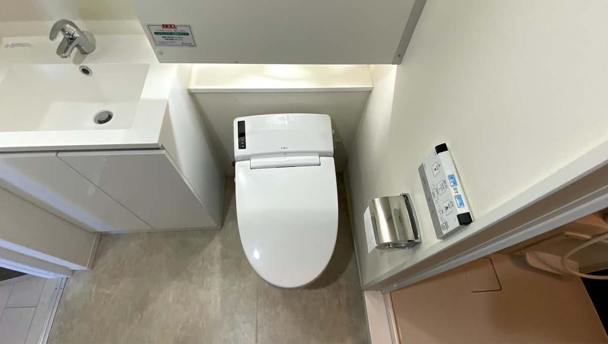 グランヒル 文庫の森( ブンコノモリ )のウォシュレット付トイレ