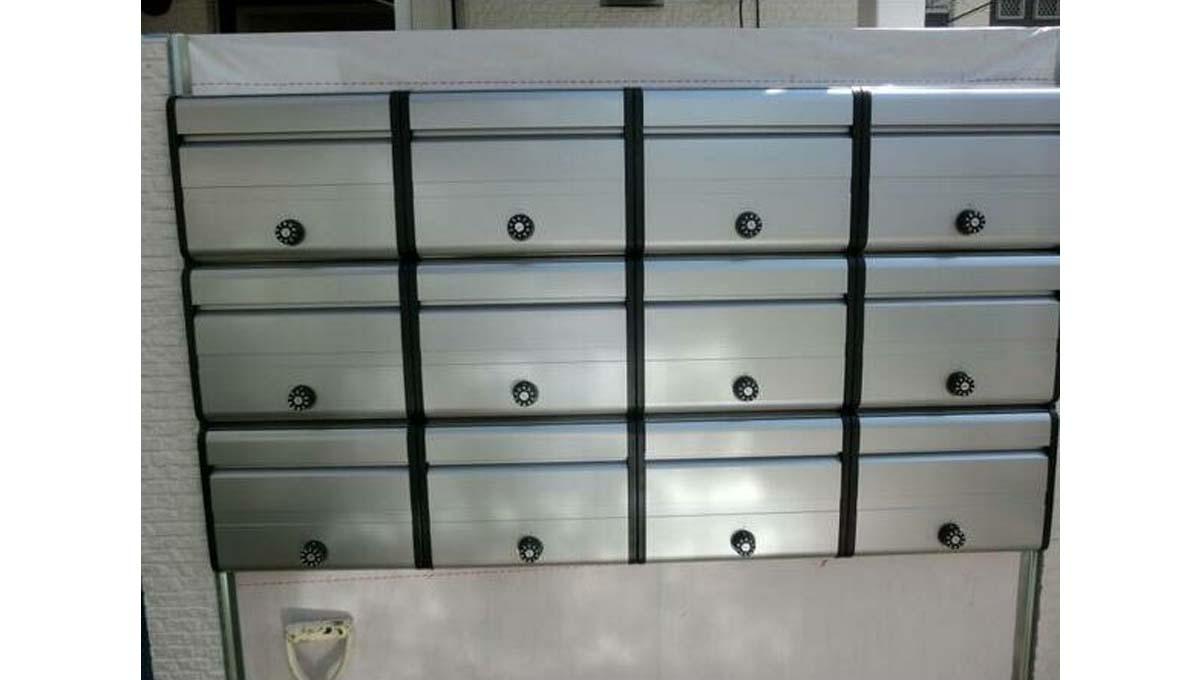 パルトネール 戸越 ( トゴシ ) のメールボックス