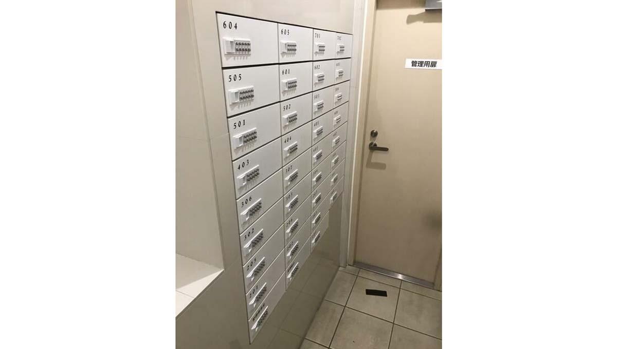 PREMIUM CUBE 都立大学 #mo(プレミアムキューブ トリツダイガク)のメールボックス