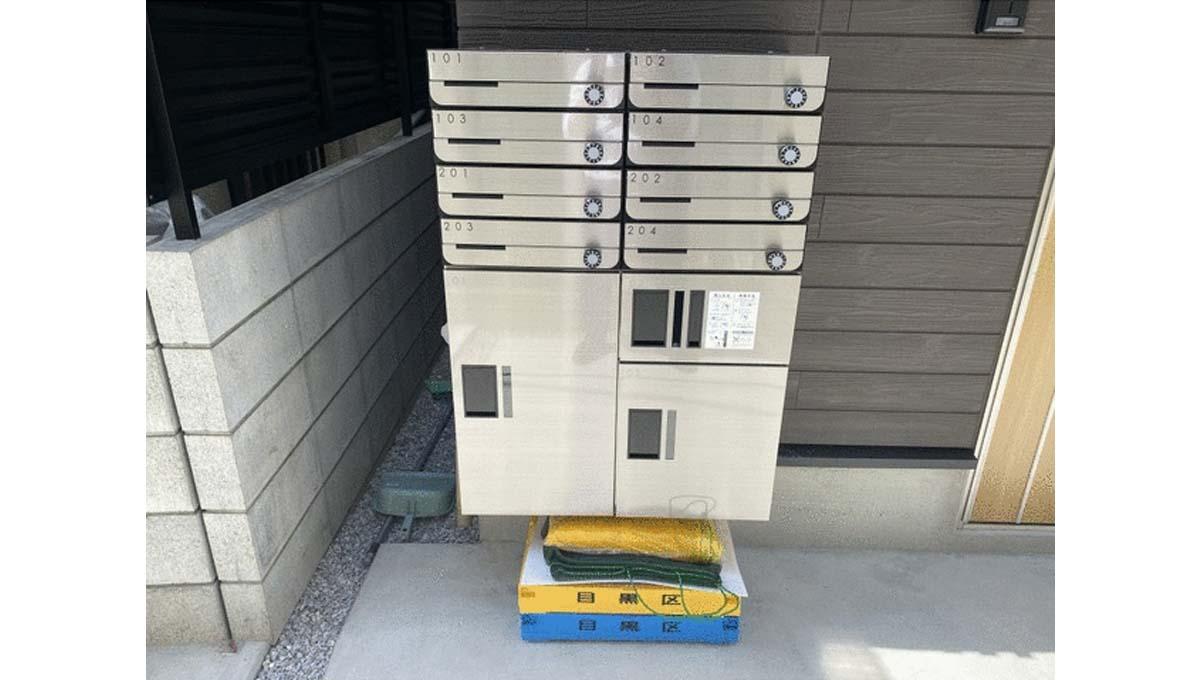reberty-megurominami-deliverybox