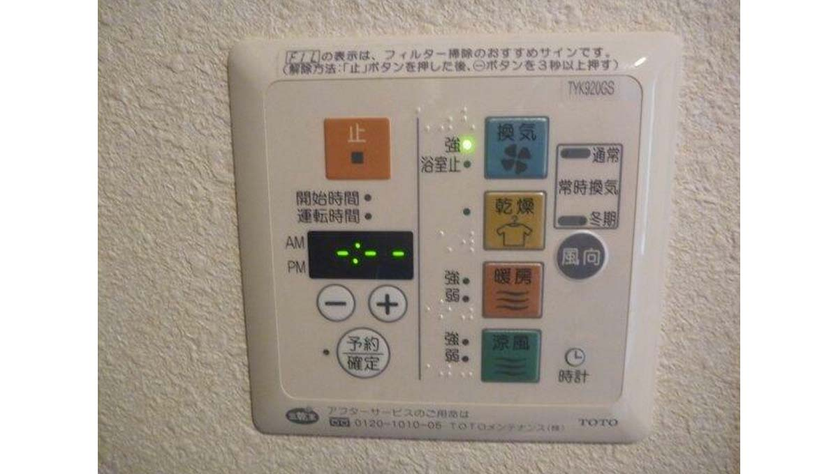 サニードエルの浴室乾燥機