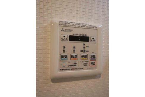 THE CLASS EX Residence( ザ クラス イーエックス レジデンス )の浴室乾燥機